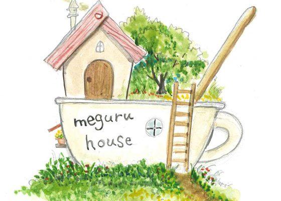 中高生以上女の子の居場所ーmeguru houseーのBLOGがリニューアル