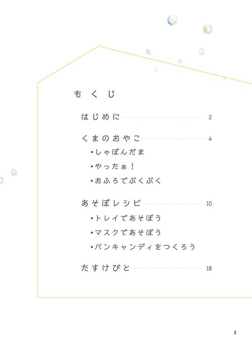 【serihunonaiehon】aobo yatta!