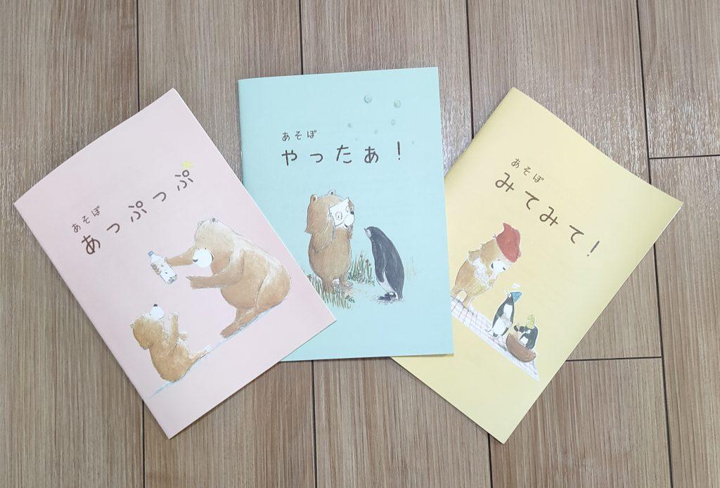 ♦おひさまのおうち♦7月カレンダー☆