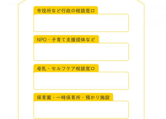 ☆たすけびと☆アート事業