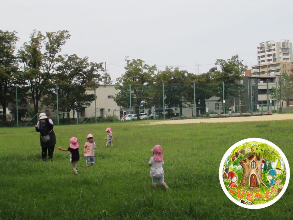 大きい公園へ行ったよ♪:こびとのおうち