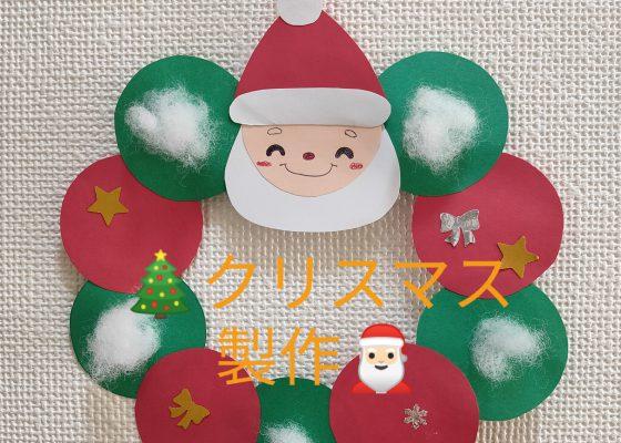 ♦おひさまのおうち♦11月イベントカレンダー★